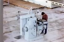 کارخانه لوشان ۵