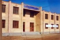 دبیرستان حضرت ولی عصر (عج) ساخته شده توسط شرکت تیغه های فولادی ایران در شهرستان لوشان ۱