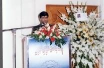 جشن دریافت گواهینامه ایزو ۹۰۰۱-۲۰۰۰ (۵)